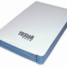 供应移动之星745U2LUSB2.0硬盘盒