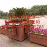 供应青岛城阳木质花盆生产厂家