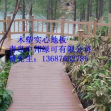 供应青岛胶南木塑实心地板生产厂家