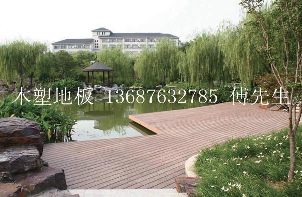 供应青岛开发区木塑地板批发零售