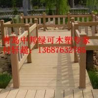 供应青岛即墨木塑护栏。产品电话,地址