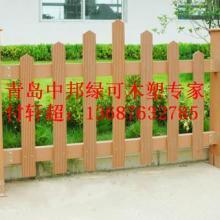 供应青岛开发区木塑护栏,产品地址