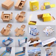 供应玩具彩盒、印刷彩盒、钟表纸盒