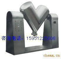 供应VHV形高效混合机,湿料混合机,化工混合机,混合设备