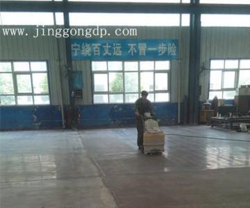 供应地面起灰处理剂 室内室外都能用图片