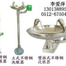 供应苏州洗眼器厂家苏州验厂洗眼器图片