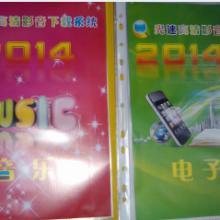 供应广州下载系统专业提供手机专业下载
