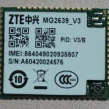 供应中兴GSM模块MG2639_V3