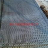 供应金属网板冲孔网板