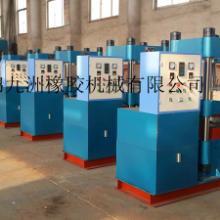 供应200t硅橡胶全自动硫化机玉米胶辊硫化机批发