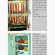 CT机专用稳压器图片
