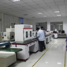 供应汕尾仪器检测,第三方仪器校准实验室,CNAS证书