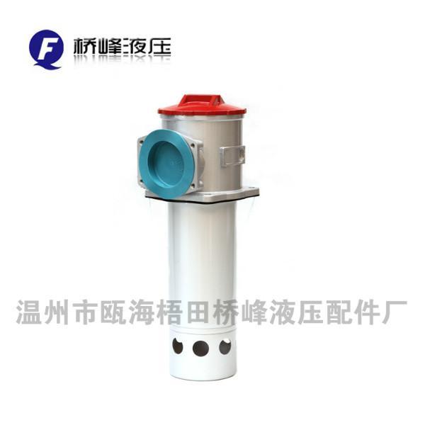 供应TF-40系列吸油过滤器滤芯