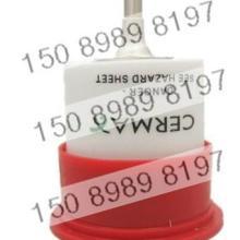 供应PE-150W-AF冷光源氙灯