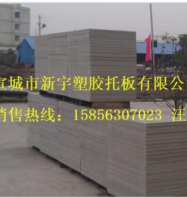 水泥砖托板图片/水泥砖托板样板图 (4)