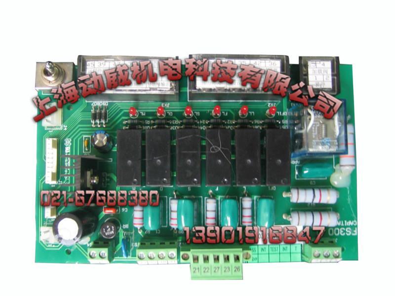 供应复盛空压机数码继电器板2108100174复盛压缩机电脑板