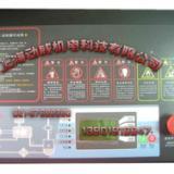 批发复盛空压机宏赛电脑板999-SHSMTL1,2Z00016792