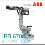 ABB工业机器人IRB7600机械管理图片