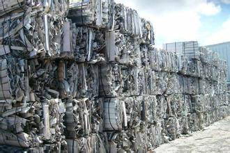 供应广州荔湾哪里有回收废铝的 136 5020 7353 李生