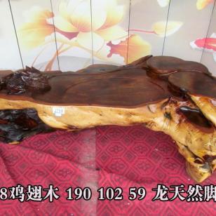 非洲鸡翅木实木根雕茶几树根茶桌图片