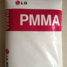 供应供应高档韩国LG塑胶原料
