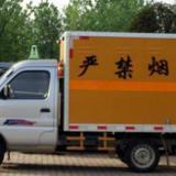 供应东风俊风防爆车 东风小型爆破器材运输车/东风小型微卡民爆车