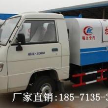 供应厂家生产车厢可卸式垃圾车环卫车福田小型拉臂垃圾车图片