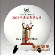 陶瓷照片纪念盘 获奖照片纪念盘 陶瓷纪念盘