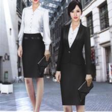 供应批发2015新款女装职业装OL通勤白衬衫修身通勤衬衫女长袖衬衣女