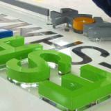 普陀真北路118广场有机字水晶字制作形象墙前台logo制作安装