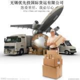 供应无锡OCS国际快递无锡到日本空运