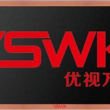 供应15寸-65寸KTV液晶电视批发