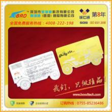 子母卡制作异形非标卡深圳滴胶卡价格表