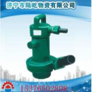QYW25-45风动叶片潜水泵图片