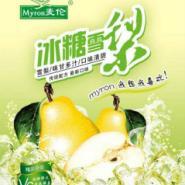 大庆哈尔滨速溶咖啡机专用奶茶咖啡图片