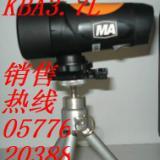 低价供应数码摄录仪KBA3.7L.系列仪器仪表