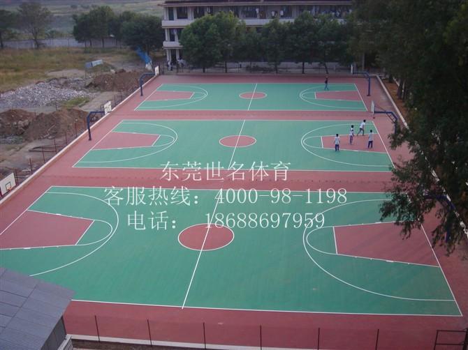 供应深圳环保篮球场地面,网球场专用油漆、体育场地坪漆材料厂家