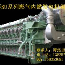 供应三菱燃气发电机组