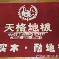供应羊毛地毯供应厂家批发