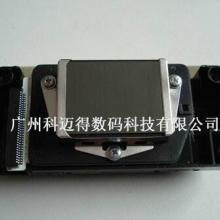 供应国产进口数码印花机专用EPSON5代喷头批发