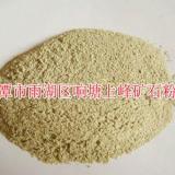 供应饲料级沸石粉,100-200目