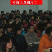 2014年山东公务员面试真题及培训班图片