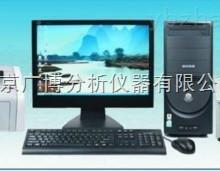 供应南京GB-SY铁精粉化验设备厂家图片