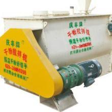 供应眉山专业干粉搅拌机腻子粉加工机械价格批发