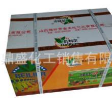 供应茄子豆角菠菜好叶面肥绿叶神霸图片
