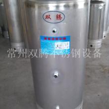 供应无塔供水器 100L不锈钢无塔供水器 家用全自动压力罐批发
