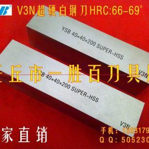 V3N白钢刀条任丘市一胜百刀具厂图片