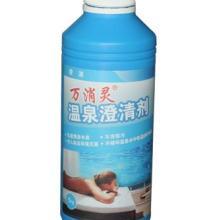 供应泳池温泉澄清剂-万消灵澄清剂批发