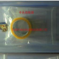 供應東莞塑料袋/塑料膠袋/OPP袋