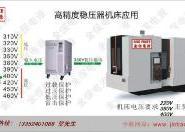 辽宁激光切割机电源稳压器图片